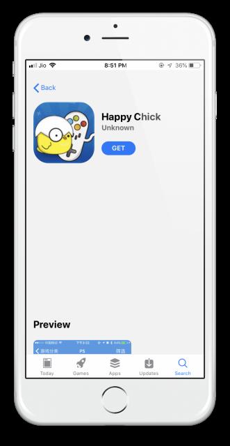 Faça o download do emulador HappyChick no iPhone 2