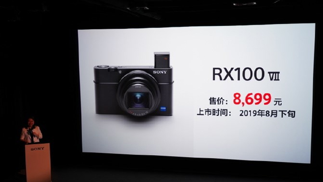 Sony RX100 VII in China