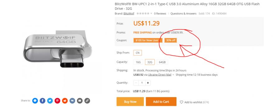 Preiswerter doppelseitiger BlitzWolf BW-UPC1,2-in-1 Typ-C / USB 3.0 USB-Stick 18
