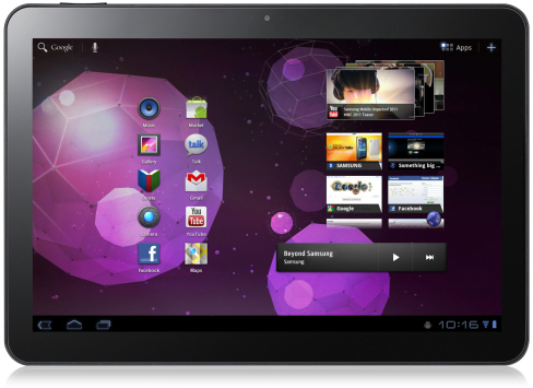 Aktualisieren Galaxy Tab 10.1 P7510 / P7500 bis Android 4.1.1 Jelly Bean Firmware