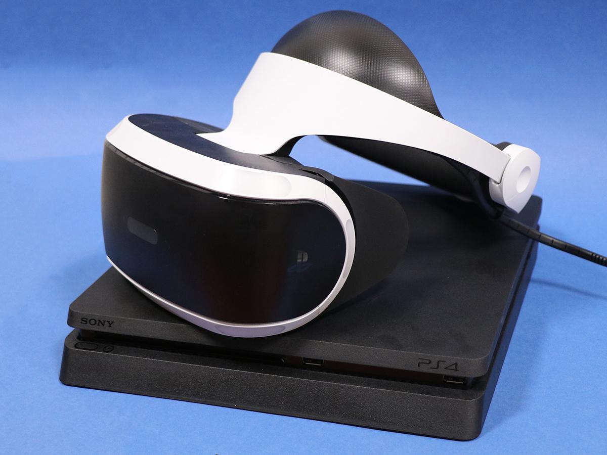 Sony PlayStation VR Bewertung 1