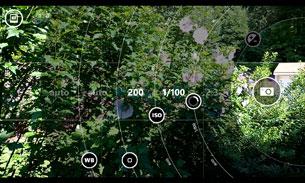 Nokia Lumia 1020 Video- und Fotoaufnahme-Vorschau 5