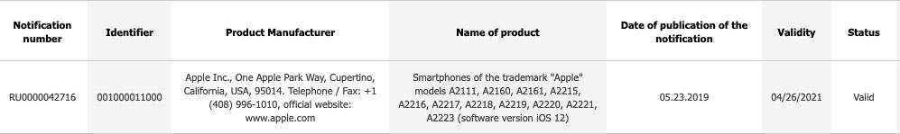 Die nächste iPhone-Serie wurde von der EEC zertifiziert und soll mit drei Modellen auf den Markt gebracht werden. 2