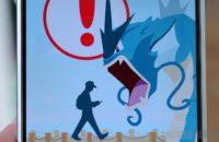 wie zu Fuß pokemon gehen