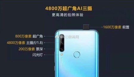 "Huawei Enjoy 10 Plus ""class ="" wp-image-35235 ""srcset ="" https://secinfinity.net/wp-content/uploads/2019/08/1566401493_385_Die-ersten-Details-des-Huawei-Enjoy-10-Plus-sind-bereits.jpg 450 W, https: // clubtech.es/wp-content/uploads/2019/08/huawei-enjoy-10-plus-300x172.jpg 300w ""sizes ="" (maximale Breite: 450px) 100vw, 450px"