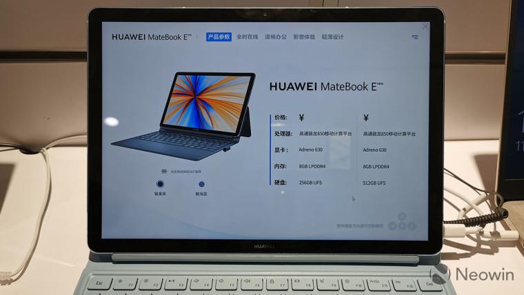 Ein (sehr) kurzer Blick auf das mit Snapdragon betriebene MateBook E von Huawei 4