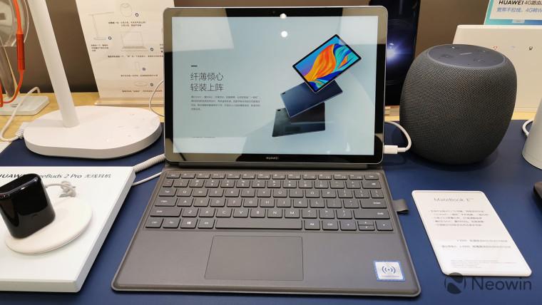 Ein (sehr) kurzer Blick auf das mit Snapdragon betriebene MateBook E von Huawei 6