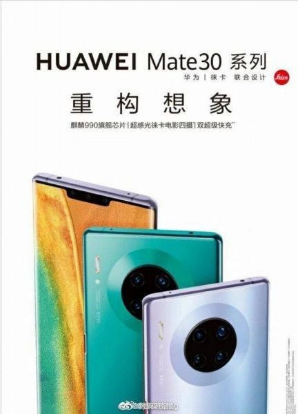 Das gefilterte Werbebild des Huawei Mate 30 Pro zeigt eine Quad-Kamera auf der Rückseite 2