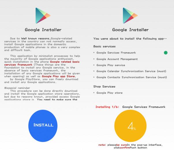 Google Installer APK herunterladen