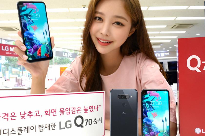 LG Q70: Jetzt mit Snapdragon 675 und doppelter Megapixel-Ration