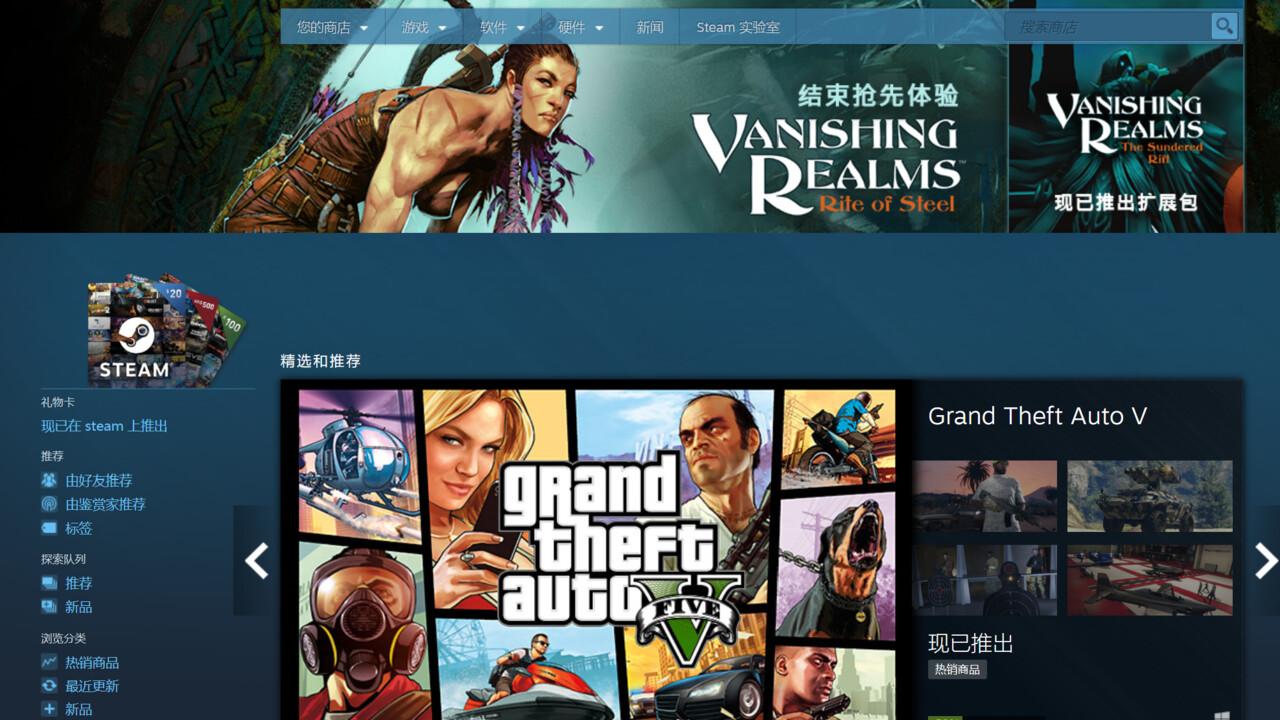 Dampf in China: Valve lanciert Dampf und erschließt einen neuen Markt
