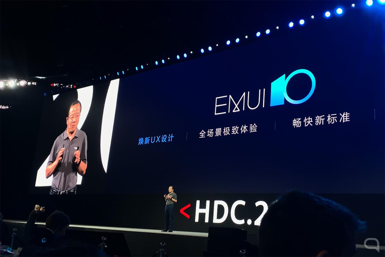Huawei erneuert die Schnittstelle in einem EMUI 10, das jetzt schneller ist 1