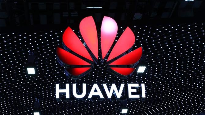 Huawei pode lançar a primeira TV 8K 5G conectada ainda este ano 1