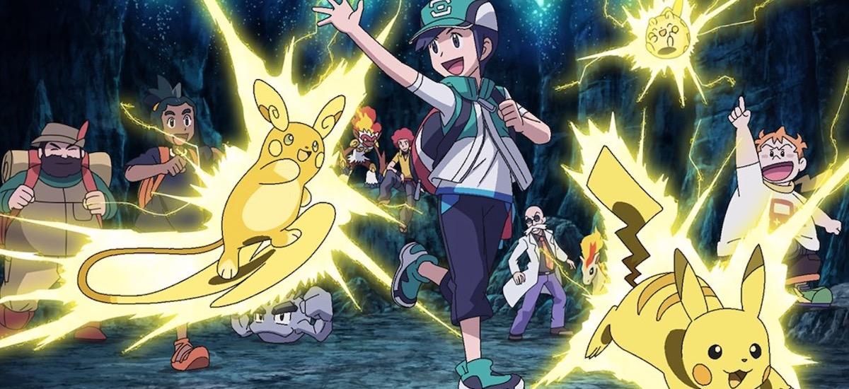Kostenlose Pokemon Masters für iOS und Android. Dies ist ein Spiel, in dem ... Pokemon Trainer gesammelt werden 1
