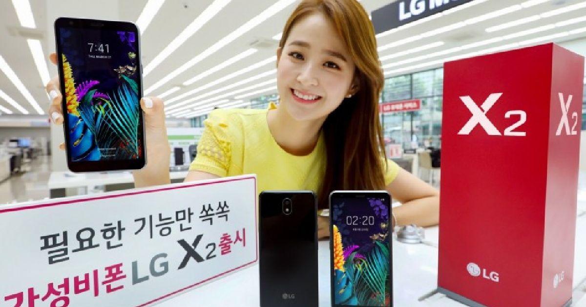 LG X2 (2019) / K30 (2019) Smartphone mit in Südkorea angekündigten Einstiegsspezifikationen 1