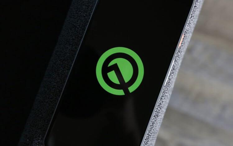 Nur Android 10: Google hat Android Q aufgegeben 1