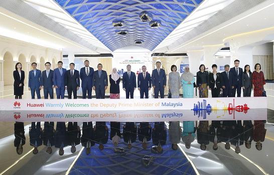Malayziya Baş nazirinin müavini Pekindəki Huawei Araşdırma Mərkəzini ziyarət etdi 1