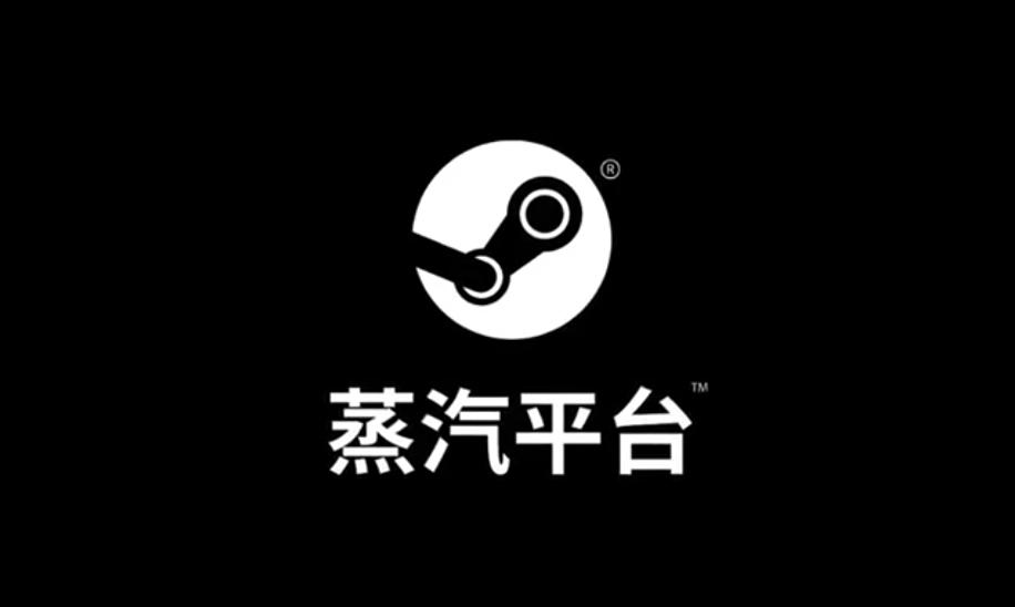 """Valve entwickelt in Zusammenarbeit mit dem chinesischen Partner Perfect World die Plattform """"Steam China"""" 1"""