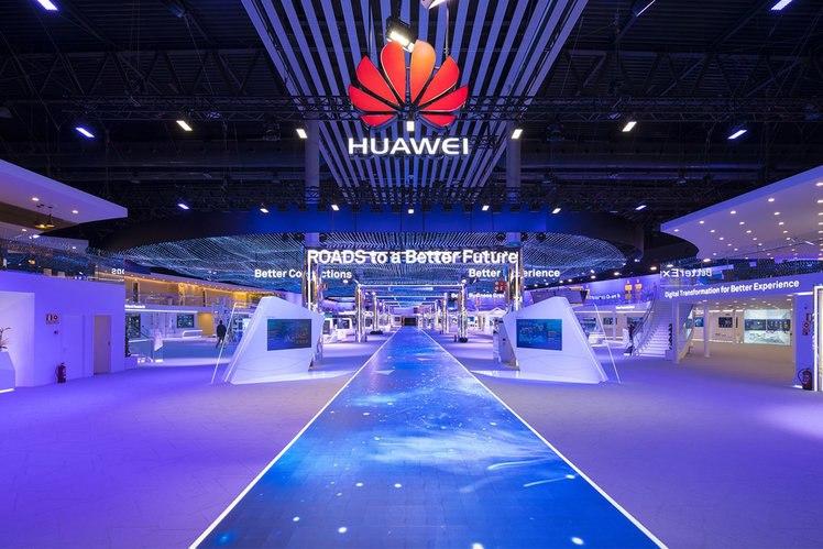 Wie Sie die Huawei Developer Conference sehen und was Sie erwartet 1