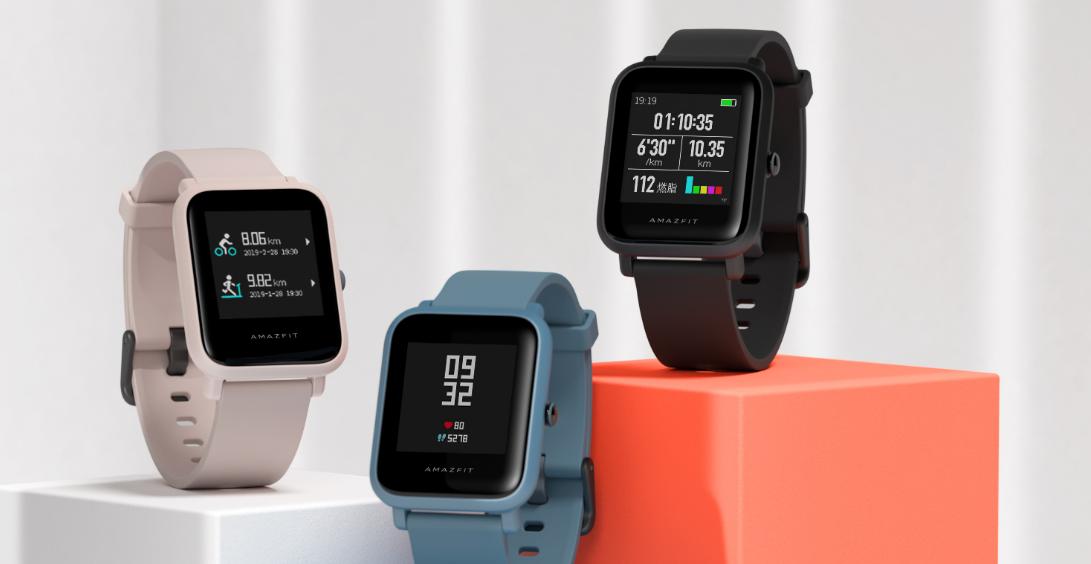 Wir sammeln alle Smart-Uhren von Amazfit sowie die Artikel, bei denen Sie sie zum besten Preis kaufen können (August-Zusammenstellung)