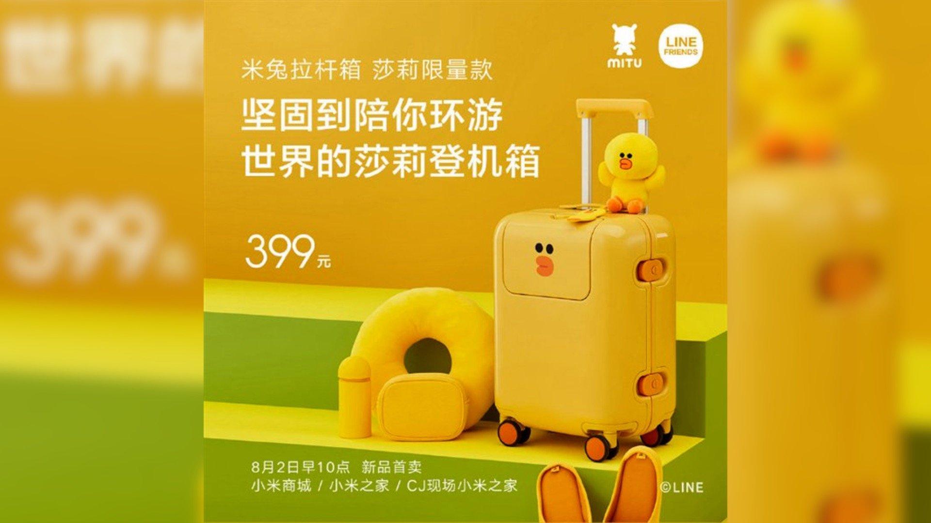 Xiaomi Mi Hasenwagen Sally Limited Edition