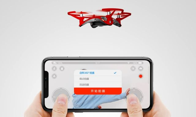 """Jellyfish Mini Aircraft Iron Man: Eine neue Drohne für Avengers-Fans """"width ="""" 640 """"height ="""" 383 """"srcset ="""" // www.wovow.org/wp-content/uploads/2019/08/mini-aircraft-iron- man-a-new-drone-wovow.org-0010.jpg 640w, //www.wovow.org/wp-content/uploads/2019/08/mini-aircraft-iron-man-a-new-drone-wovow .org-0010-24x14.jpg 24w, //www.wovow.org/wp-content/uploads/2019/08/mini-aircraft-iron-man-a-new-drone-wovow.org-0010-36x22. jpg 36w, //www.wovow.org/wp-content/uploads/2019/08/mini-aircraft-iron-man-a-new-drone-wovow.org-0010-48x29.jpg 48w """"sizes ="""" ( Max-Breite: 640px) 100vw, 640px"""