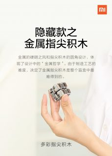 Xiaomi erneuert seinen berühmten Anti-Stress-Hub mit neuen Materialien und Farben 2