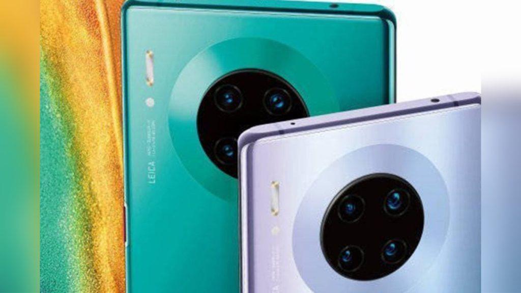VIDEO: así sería el Mate 30 Pro con sus 4 cámaras y sin botones 3