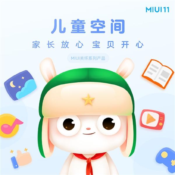 MIUI 11 kommt mit einem speziellen Raum für Kinder