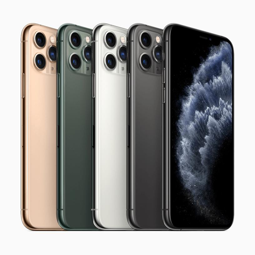 Diejenigen, die das iPhone 11 kaufen möchten, haben möglicherweise Probleme