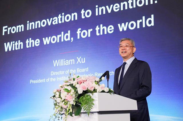 Asien-Pazifik ist führend in der 5G-Innovation. Huawei ermöglicht die nachhaltige Entwicklung einer digitalen Wirtschaft 1