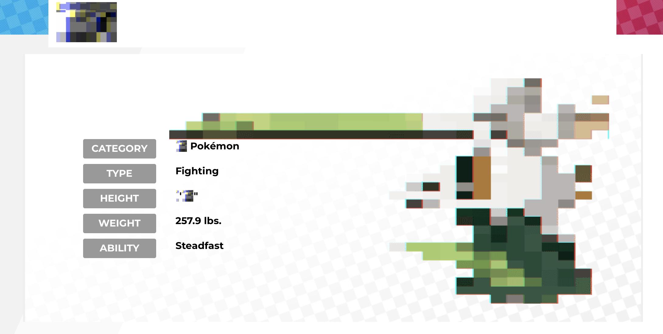 Die Pokemon Sword and Shield-Website enthält ein seltsames Glitch-Monster 2