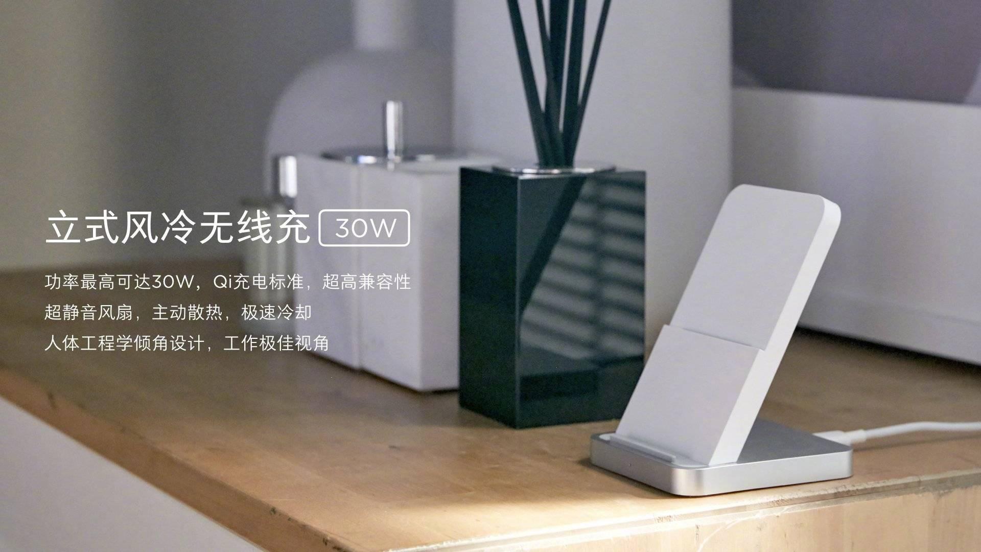 Xiaomi Wireless Ladestation. Xiaomi Addicted News