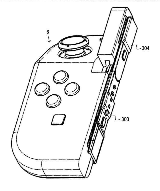 Japan: Nintendo hat ein Patent für eine Joy-Con mit Scharnier angemeldet 1
