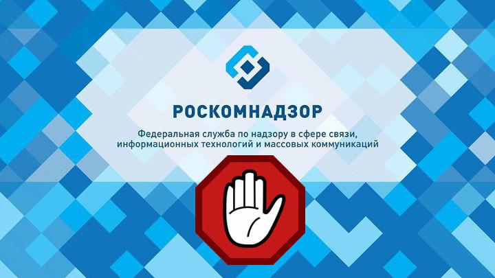 Russland will 9 beliebte VPN-Dienste blockieren - picture # 1