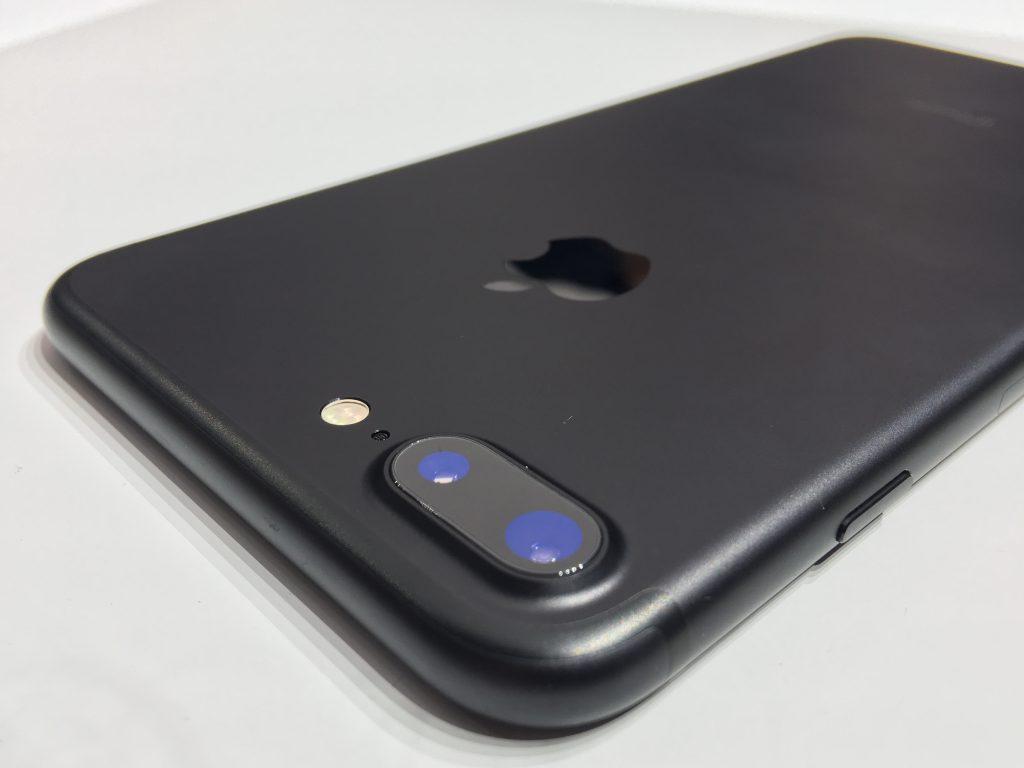 iPhone 7 Plus, der Lieblingssohn der Familie 1