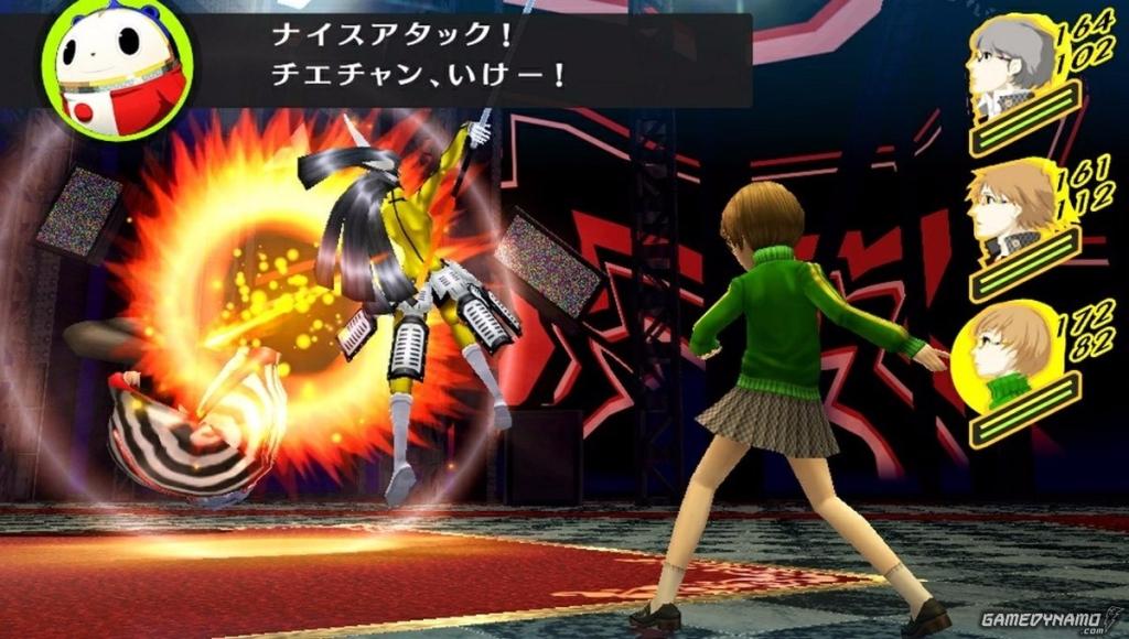 Persona 4 Golden ist sehr reich an Elementen und vermittelt ein exzellentes JRPG-Erlebnis (Foto: Reproduktion)